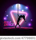 Pole Dance. Party Poster Template. Night Dance Party flyer. 47706601
