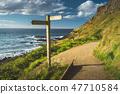 Close-up crossroad signpost. Ireland shoreline. 47710584