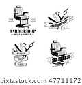 Barber shop labels 47711172