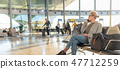 airport, travel, phone 47712259