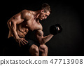 Athletic shirtless young male fitness model with dumbbells 47713908