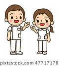 간호사 복장 남녀 추천 47717178