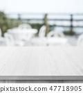 Shiraki - วัสดุพื้นหลัง - เทอเรซคาเฟ่ - เบลอ - แท่น - โต๊ะ 47718905