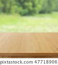 โต๊ะ,ต้นไม้,การปูพื้น 47718906