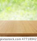 테이블, 배경, 소재 47718942