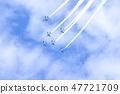藍色衝動雜技演員飛行刷新 47721709