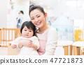 보육사, 유치원, 미소, 아기 안기 47721873