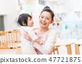 보육사, 유치원, 미소, 아기 안기 47721875