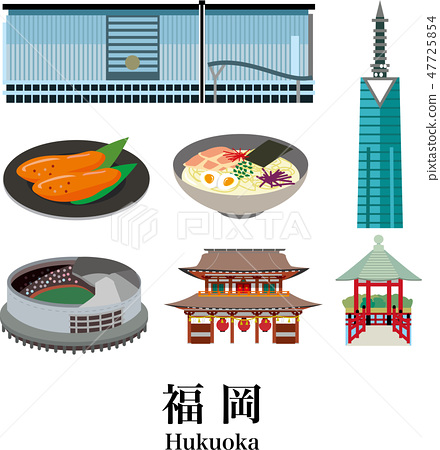 福岡觀光旅遊景點 47725854