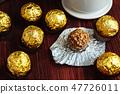 Golden Chocolate Ball, Luxury Chocolate Snack 47726011