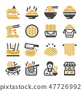 noodle icon set 47726992