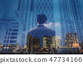 Double exposure businessman and cityscape 47734166