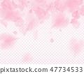 Pink sakura petals transparent background 47734533