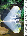鄧春瀑布(千葉縣清水溪公園) 47738533