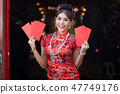 Portrait of Chinese woman wear traditional dress  47749176