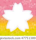 Sakura POP 47751389