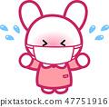 마스크 토끼 씨 동물 귀여운 동물 땀 47751916