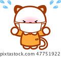 마스크의 고양이 씨 동물 귀여운 동물 땀 47751922