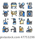 Cleaning-hygiene color line vector icon set 47753296