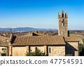 Church of Santa Maria Assunta Monteriggioni Italy 47754591
