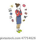 婦女和財政圖像資產管理家庭管理概念例證 47754626