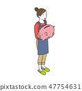 與等量存錢罐的主婦的一個女性例證 47754631