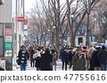 Omotesando crowd 47755616