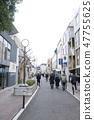 Harajuku Cat Street 47755625