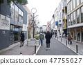 Harajuku Cat Street 47755627