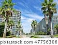 一條刷新的藍天公寓街道 47756306