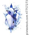 企鵝 水彩畫 水彩 47757273