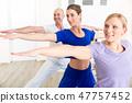 yoga, woman, female 47757452