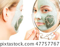 Skin care. Woman in clay mud mask on face. Beauty. 47757767