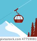 Ski Lift Gondola Snow Mountains 47759081