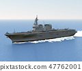 Helicopter carrier ☆ Hyuga type escort ship ☆ F35B 47762001