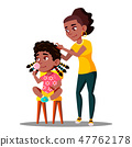 Afro American Woman Braids Dreadlocks Of Afro American Kid Girl Vector. Isolated Illustration 47762178