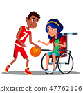 Asian Girl In Wheelchair With Afro American Boy Playing Basketball Together Vector. Isolated 47762196