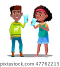 Two Afro American Kids Drinking Organic Milk From A Glass Vector. Isolated Illustration 47762213