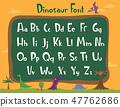 Beautiful cartoon font - dinosaur 47762686