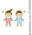 雙胞胎的戰鬥 47764643