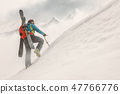 Skier on top of mountain, winter sport 47766776