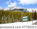 ทางเข้าของแคนาดา·อุทยานแห่งชาติร็อคกี้แบมฟ์ในฤดูหนาว 47766923