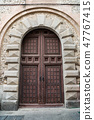 Arch with door in stone building in Madrid 47767415