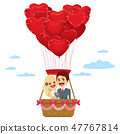 Wedding Day Flying Heart Balloons 47767814