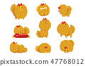 Cute funny pomeranian dog character in different actions set of vector Illustrations on a white 47768012