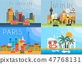Travel landmarks, city architecture vector illustration in flat style 47768131