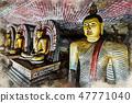 Cave temple of Dambulla in Sri Lanka 47771040