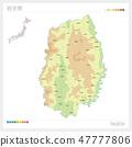 岩手縣地圖(等高線·顏色編碼·自治市·區) 47777806