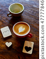 Valentine's day Coffee time 47777846