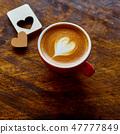 Valentine's day Coffee time 47777849